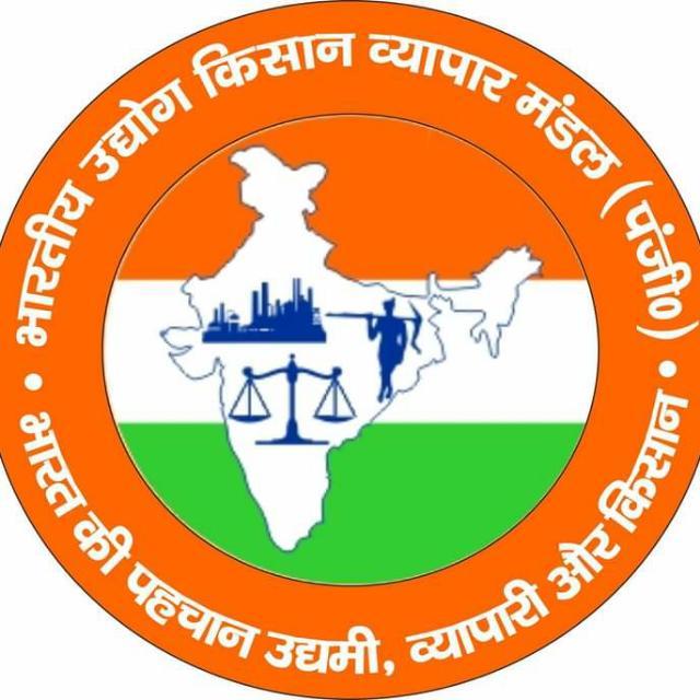 भारतीय उद्योग किसान व्यापार मंडल ने किसानों की मांगों को दिया समर्थन
