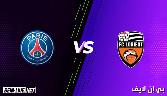 مشاهدة مباراة  باريس سان جيرمان و نيم أولمبيك بث مباشر اليوم بتاريخ 03-02-2021 في الدوري الفرنسي