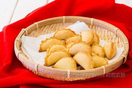 焗角仔 Baked Peanut Dumplings02