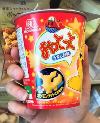 Pokemon snack