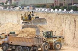 الإنشاءات المدنية Civil construction