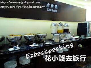 台中企業家大飯店自助早餐