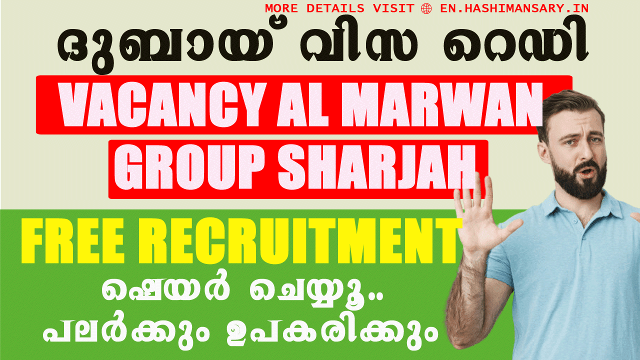 Al Marwan Group Sharjah Recruitment 2021-hashimansary
