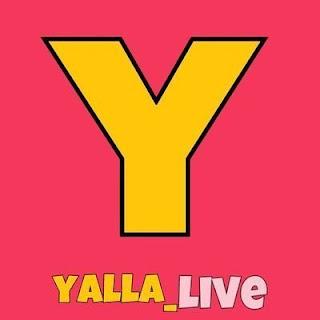 يلا لايف - yalla live tv - بث مباشر مباريات اليوم بدون تقطيع جودة عالية