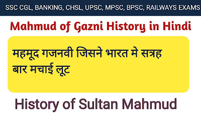 Prachin Bharat ka itihas: Stone Age