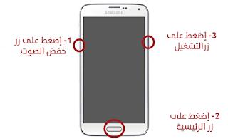كيفية عمل فلاش ( تركيب الروم ) لجميع هواتف سامسونج الذكية