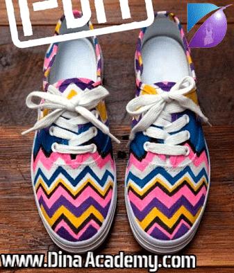 صممى حذائك بنفسك