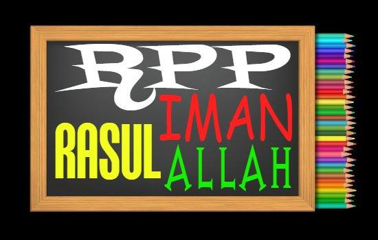 RPP PAI Kelas 8 Semester 2 Tahun 2020/2021, Materi Iman Kepada Rasul Allah SWT