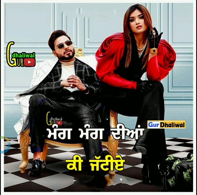 Nakhro - Khan Bhaini | Whatsapp Status | Nakhro Khan Bhaini Status | Latest Punjabi Song 2020 Whatsapp Status Videos Download