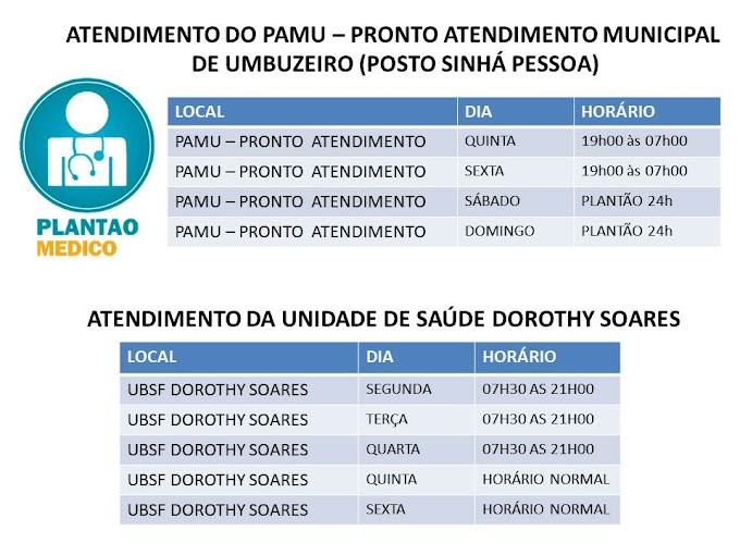 PREFEITURA DE UMBUZEIRO ANUNCIA AMPLIAÇÃO DOS PLANTÕES MÉDICOS  NO PRONTO ATENDIMENTO MUNICIPAL