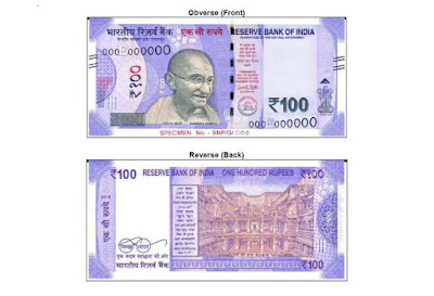 new 100 rs Indian note lavender color