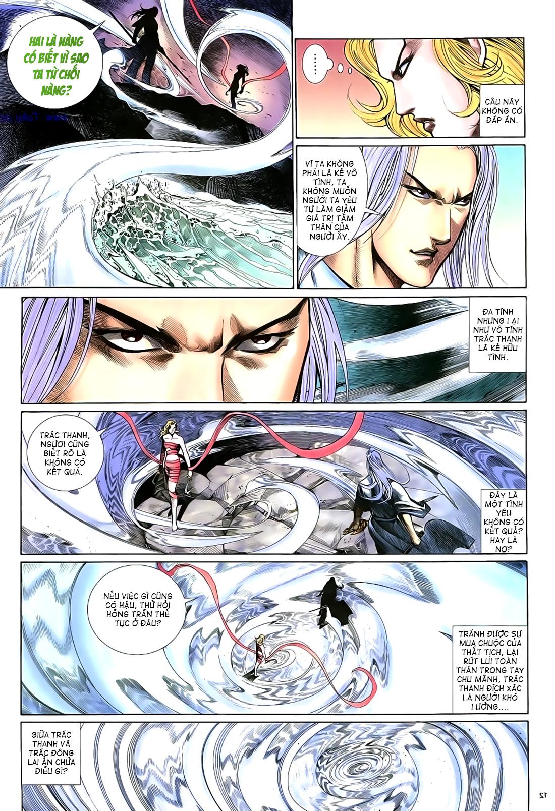Anh hùng vô lệ Chap 17 trang 13