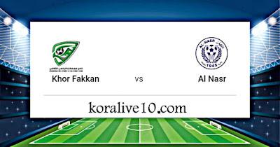موعد مباراة خورفكان والنصر في دوري الخليج العربي | كورة لايف