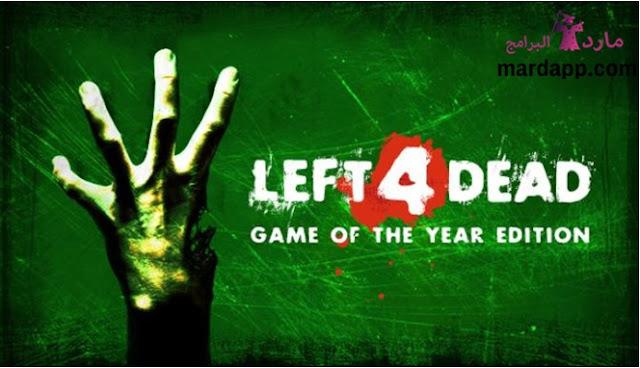 تحميل لعبة left 4 dead 2 كاملة للكمبيوتر