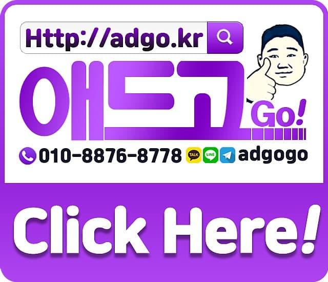 서울시성북구매장상위노출