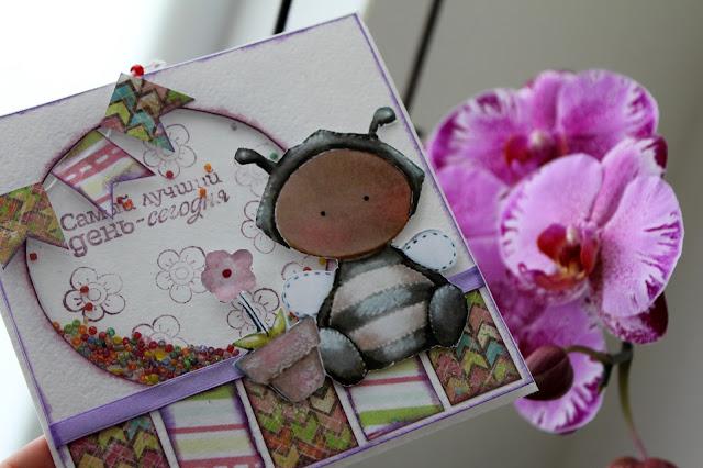 открытка, шейкер, с пчёлкой