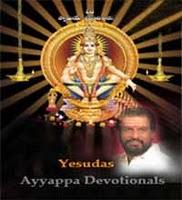 Ayyappa Songs by K.J Yesudas Hit Mp3 - Free Telugu