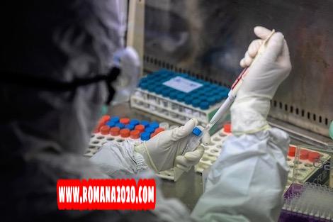 الصحة: نتائج إيجابية تسجل بلقاح جديد ضد فيروس كورونا المستجد covid-19 corona virus كوفيد-19