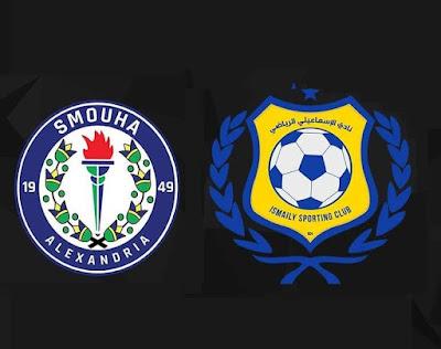 مباراة الإسماعيلي وسموحة كورة توداي مباشر 3-2-2021 والقنوات الناقلة في الدوري المصري