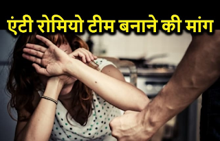 parents-apeal-to-police-station