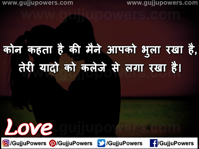 sad shayari status love