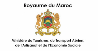Exemple Concours Administrateurs 2ème grade - Ministère du Tourisme de l'Artisanat du Transport aérien et de l'Économie sociale