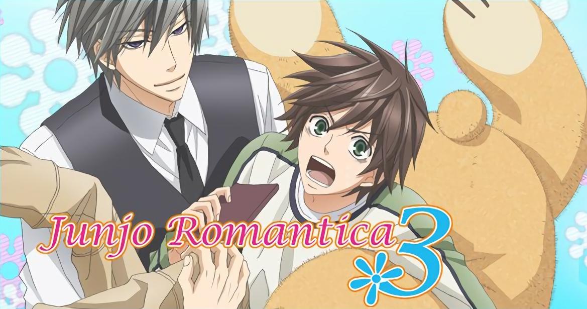 Junjo Romantica 3 Font - Kpop Fonts