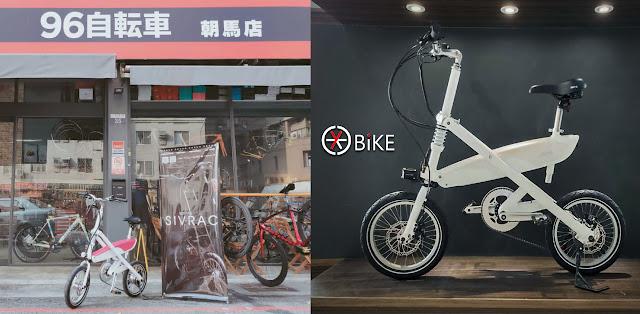 imiro電動自行車,中部實體門市