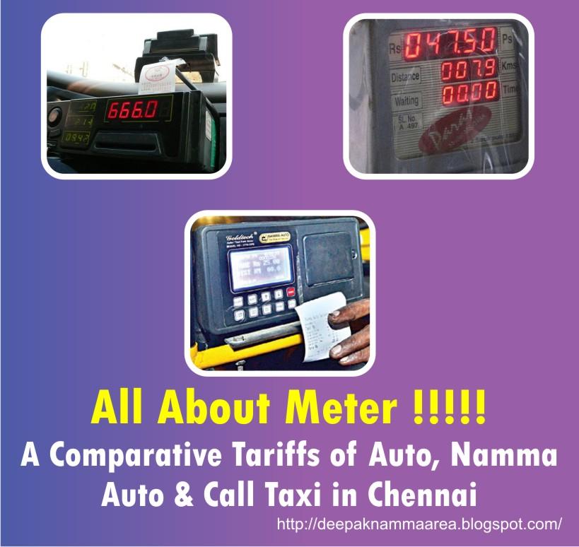 all about meter a comparative tariffs of auto namma auto call taxi in chennai namma. Black Bedroom Furniture Sets. Home Design Ideas