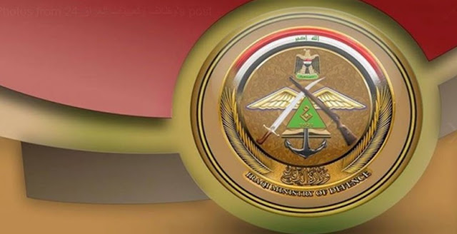 أسماء تعيينات وزارة الدفاع 2020 على الملاك