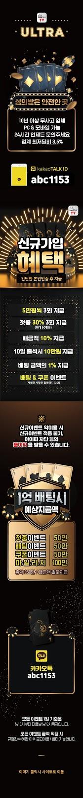 7%25EC%259B%259424%25EC%259D%25BC%25ED%2586%25B5%25ED%2595%25A9.jpg