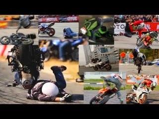 Падения Мотоциклистов