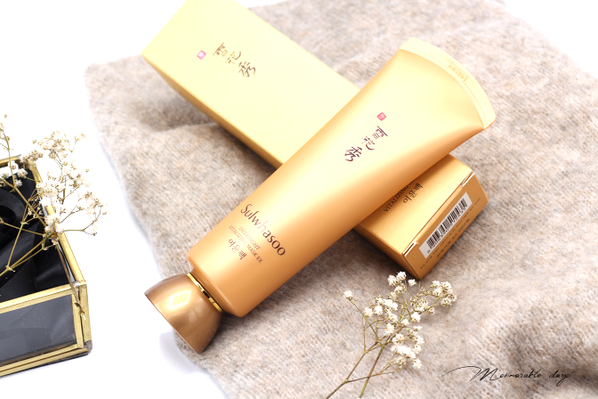 Image result for Sulwhasoo Overnight Vitalizing Mask