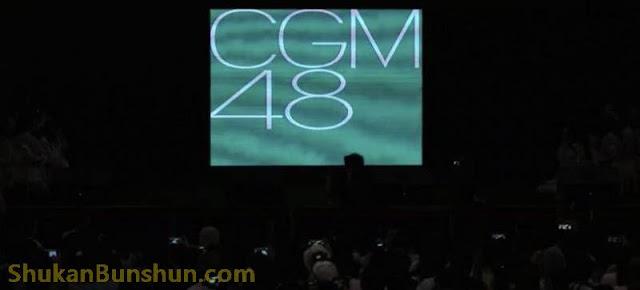 CGM48 Chiang Mai Logo Ikon Members Profile Fakta
