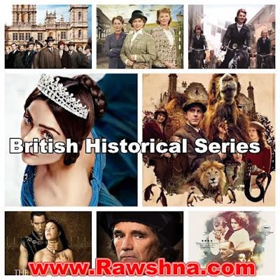 افضل مسلسلات بريطانية تاريخية على الإطلاق