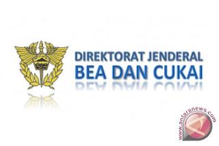 Lowongan Kerja di KPPBC TMP Cikarang Sebagai Petugas Keamanan Dalam (PKD)