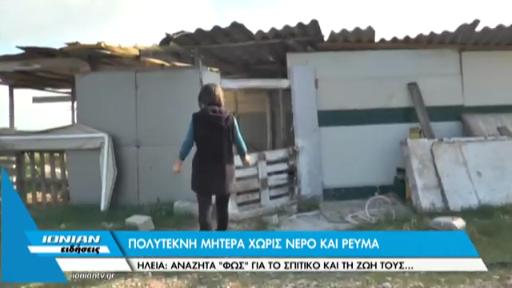 https://mati-gr-news.blogspot.com/2019/11/polytekni-mitera.html