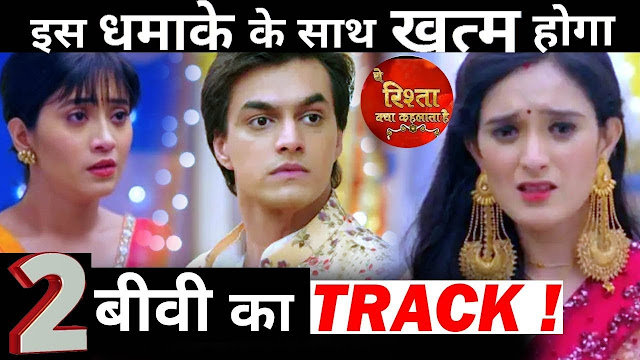 EXPOSED: Naira to expose Akhilesh's extra marital affair with Lisa in YRKKH