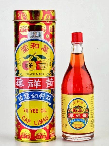 Image result for minyak yu yee cap limau