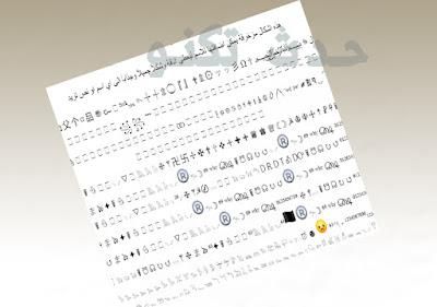 زخرفة اسماء عربية وانجليزية يمكن زخرفة بها اسماء ببجي او اسماء للفيس بوك ,كما يتوفر على اشكال حروف وارقام مزخرفة وحتى حروف انكليزية مزخرفة ،زخرفة حروف