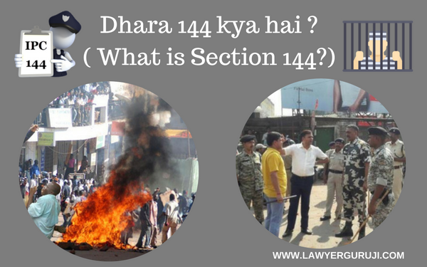 Dhara 144 kya hai ? ( What is Section 144?)