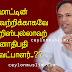 மொட்டின் வெற்றிக்காகவே ஹிஸ்புல்லாஹ் ஜனாதிபதி வேட்பாளர்..??