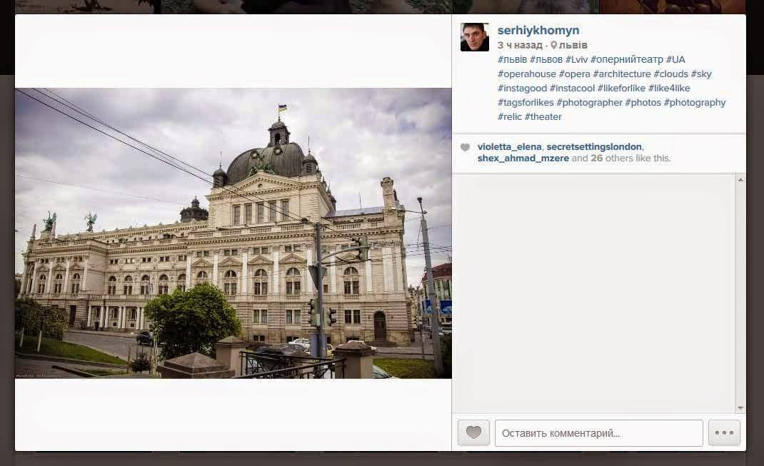 Подбор хеш-тегов к instagram или бесплатная раскрутка инстаграм.