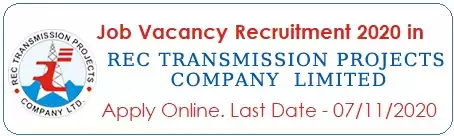 Consultant Engineers Recruitment in RECTPCL 2020