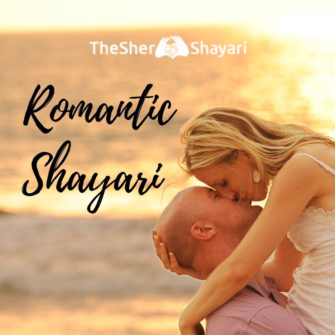 Explore Romantic Shayari