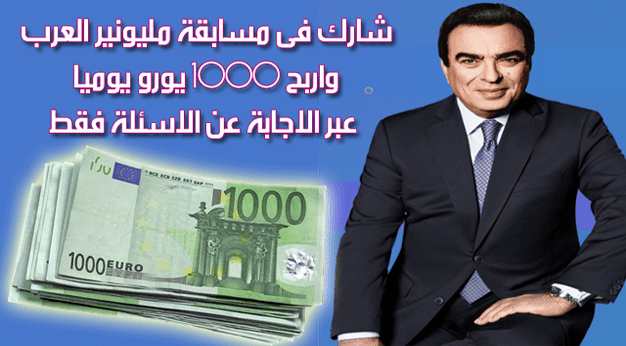 https://1.bp.blogspot.com/-DHoL9dhJo5w/WtTe4AnLyCI/AAAAAAAAJ0A/Hz3swboyU6w4cbpjAzv0_byhvQQmJEdEgCLcBGAs/s1600/Arab-Millionaire.png