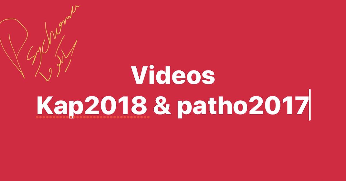 فيديوهات كابلان