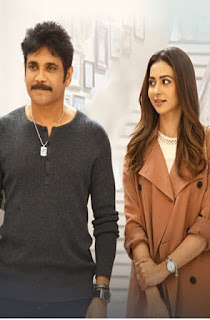 Manmadhudu 2 Movie First Day Box Office Collection