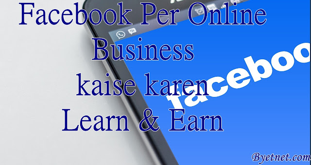 facebook-business-promote-tips