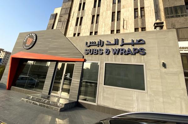 مطعم مستر صبز اند رابس الكويت | المنيو الجديد ورقم الهاتف والعنوان
